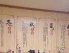ZZ北京朝阳常营纳米汗蒸养生馆超值转让