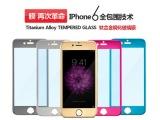 iphone6钛合金钢化膜 苹果6曲面玻璃膜 iphone6 p