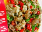 重庆专业川菜技术培训学校 免费赠送小吃技术