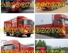 4.2米6.8米9.6米13米17.5米货车拉货