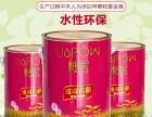 北京地区 水性环保釉宝涂料厂家招商加盟 防霉抗菌抗划伤环保