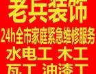 安庆市区专业承接拆除拆旧,敲墙 打地坪 吊顶隔断,清运垃圾