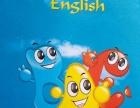 专业英语八级 一线教师 少儿英语培训