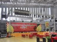 鹤壁百顺庆典公司承接开业庆典,周年店庆,奠基仪式,订货会