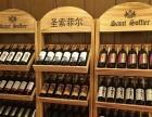 品牌红酒沧州招商