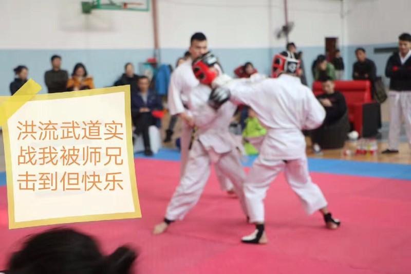 洪流武道2018年成人学实战散打,搏击,拳击,防身术