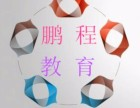 2018年吉林省工程师申报条件(中高级职称评定代理)