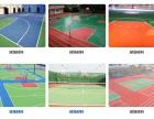 地坪漆工程,PVC地板,透水地坪,体育工程
