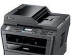 石家庄兄弟7360一体打印机不能打印故障维修电话