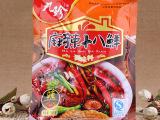 九珍爆款麻辣十八鲜 炒菜火锅调料 品味独特 安徽调味品批发