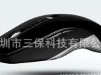 供应鼠标外壳6900苹果鼠标外壳pcba