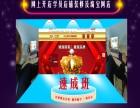 上海宝山淘宝开店培训 店铺装修 推广 随到随学 当期包会
