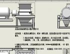 机械设备设计、仿制测绘机器1:1出图、工业产品设计