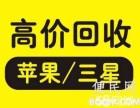 杭州佳能5D3三星手机高价回收抵押贷款