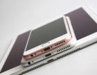 出售全新未激活置换iphone6plus