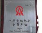 温州商标注册,专利申请