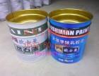 乳胶漆桶加工生产厂