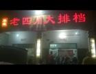 海棠湾林旺大道餐饮店转让