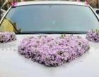 婚车装饰 送新娘手捧花 胸花.. 可送货上门