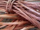 房山区高价回收二手电缆线 保定亚飞物资回收公司