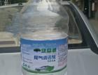 绿益通尾气清洁剂产品代理