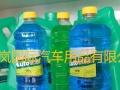 嘉岚汽车玻璃水设备 防冻液设备技术配方 面积盟