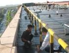 襄阳专业承接屋面防水、卫生间防水、外墙防水等