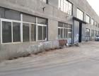 出租-廊坊市安次區1000平廠庫房
