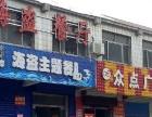 博济桥街道 商铺 商住公寓 200平米
