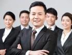 西安公司企业形象照合影团队照商务照职业照上门拍摄