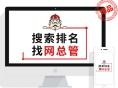 南阳网络推广公司有哪些