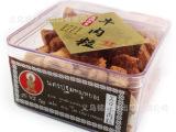 舌尖纯享澳门香记 香辣五香XO原味咖喱5种口味牛肉干300g一件