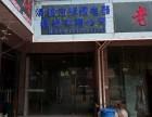 清镇市辉霞电器维修有限公司
