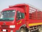 二手单桥货车低售东风天锦、解放手续全可贷款