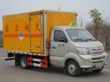 重汽王牌易燃液体运输车气瓶运输车杂项运输车国五新车出售