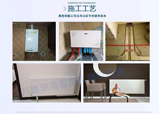 长沙别墅供暖 地暖 暖气片安装 暖气维修 保养清洗