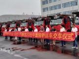 深圳轿车托运公司 全程保险 专线直达 只运轿车 不运货