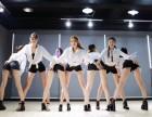 重庆零基础流行舞蹈培训班 包教会 包就业