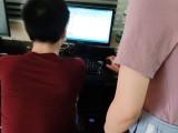 武汉好点电脑培训机构