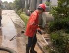 通州区 骑岸 五甲 石港镇 管道疏通 化粪池清理 高压清洗