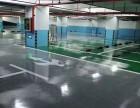 东莞市洪梅镇专业耐磨地坪漆工程有限公司