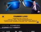 陕西省眼镜有卖的吗怎么代理,详细介绍