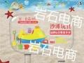 长春网店代运营淘宝培训网店学习班网店装修网站建设