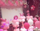 厦门朋友生日聚会可以怎么举办?