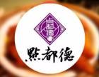 点都德加盟 粤式茶餐厅,诚邀小本创业者!