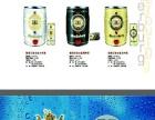 沃德古堡德国原装啤酒诚招河南省各地区代理商