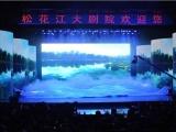 深圳led显示屏报价、led显示屏技术咨