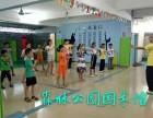 番禺咏春拳培训 森林公园国术馆 自然咏春拳