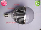 厂家直销新款LED大功率120大18w球泡灯外壳套件E27E40