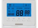 ACR01电采暖液晶温控器